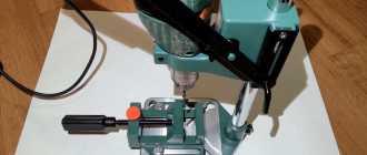 Универсальная стойка для дрели на основе магнитного подъемника