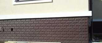 Цокольная плитка для фасада: особенности укладки декоративного цоколя на фундамент дома