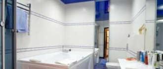 Стоит ли делать натяжной потолок в ванной