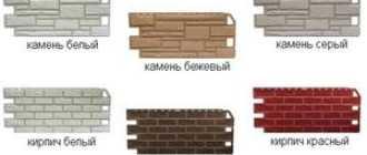 """Цокольный сайдинг """"под кирпич"""": выбираем материал для облицовки"""