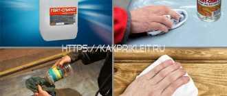 Уайт-спирит — все технические характеристики и области применения растворителя