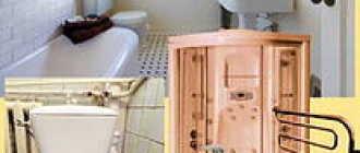 Уход за гидромассажной ванной: рекомендации по выбору средств для чистки. Уход за гидромассажной ванной: как правильно проводить обслуживание оборудования