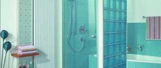 Стеклянные блоки для перегородок в ванной: размеры